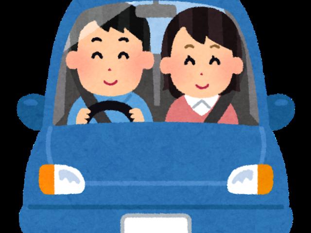 ドライブ中、アナタは相手のどこを見ちゃいますか…!?